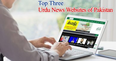 Daily Pakistan the Top most & renowned news website of Pakistan